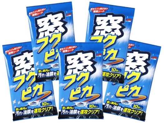 ソフト99オンラインショップ楽天市場店 全品ポイント5倍スタート!