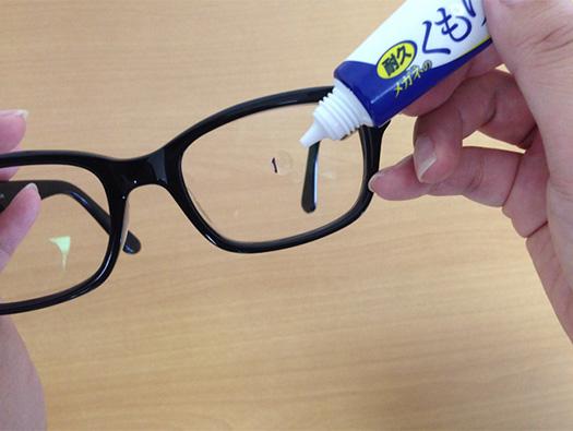 本日発売!『メガネのくもり止め濃密ジェル』