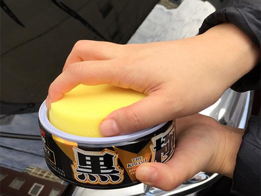 新商品の丸缶ワックス『極WAX』使ってみました!