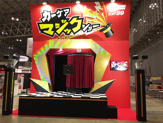 JAPAN DIY HOMECENTER SHOW2016に出展します!