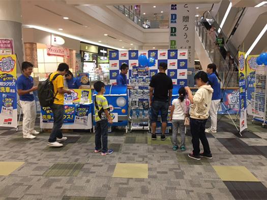 """今週末から関東で開催!""""フクピカ体感&サンプリングイベント"""""""