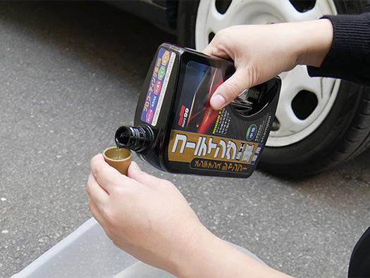 プロ施工コーティング車も手軽にしっかり「年末洗車」!
