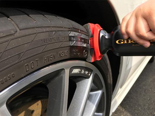 低偏平タイヤに便利!厚みのある被膜がギラ艶を放つタイヤコーティング登場!