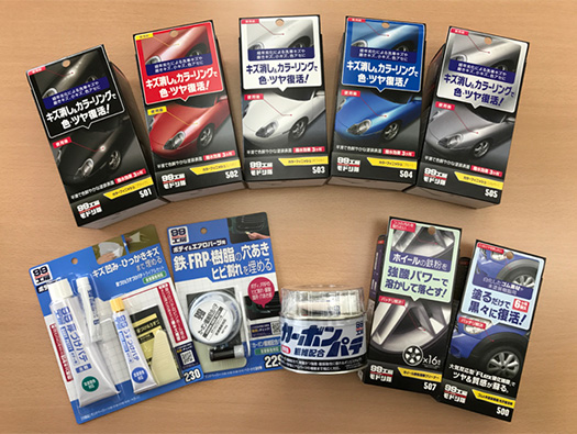 「99工房」関連の新製品、本日リリース!