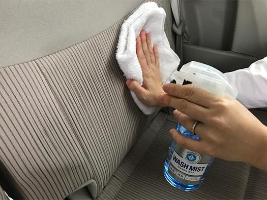 車内の汚れがコレ1本できれいになるマルチクリーナー『ルームピア ウォッシュミスト』