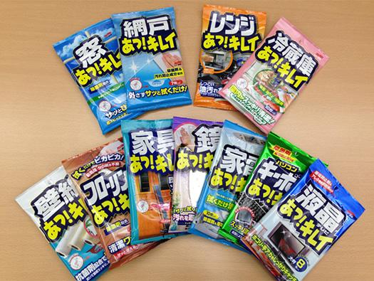 ソフト99オンラインショップ「e-mono」オトクなキャンペーン開催中!