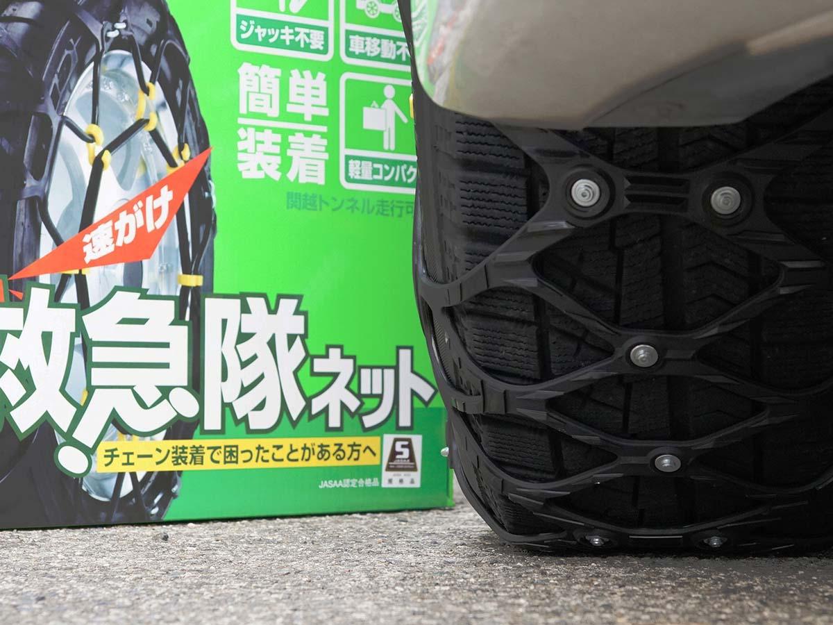 自分で行う車の雪対策!タイヤ交換時のメンテナンスとタイヤチェーンの簡単取り付け方法