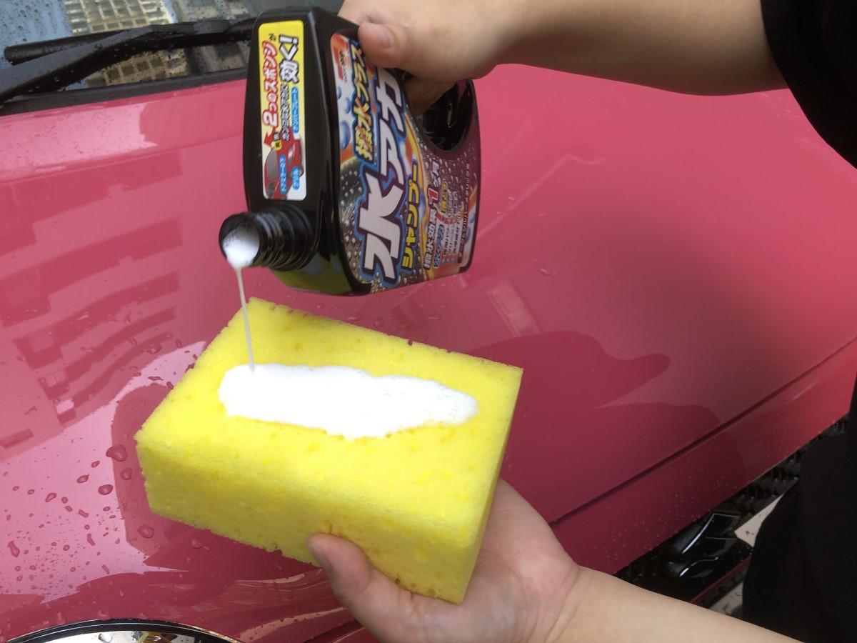 夏は「多機能カーシャンプー」を上手に使って、時短スピード洗車!