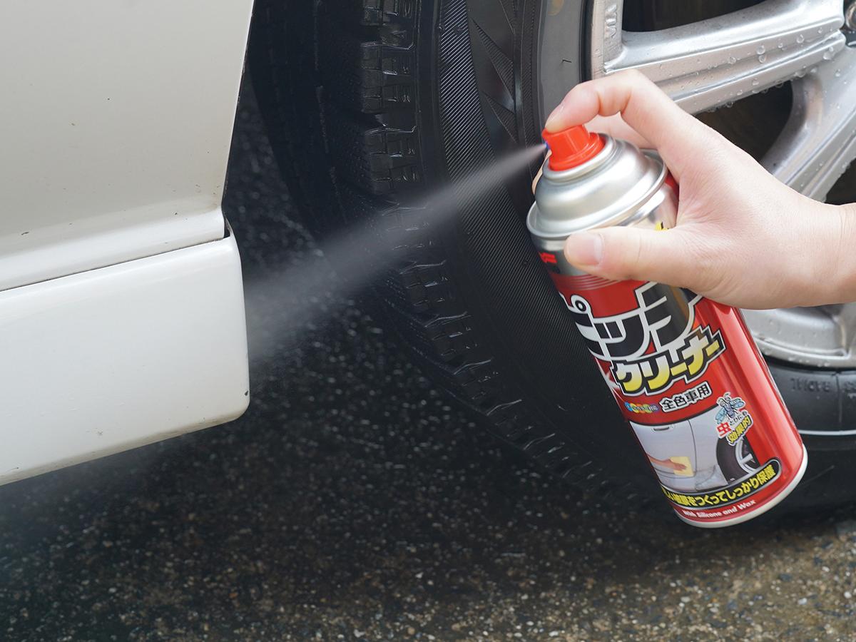 白い車で目立つ黒いブツブツ汚れを簡単に落とす方法!