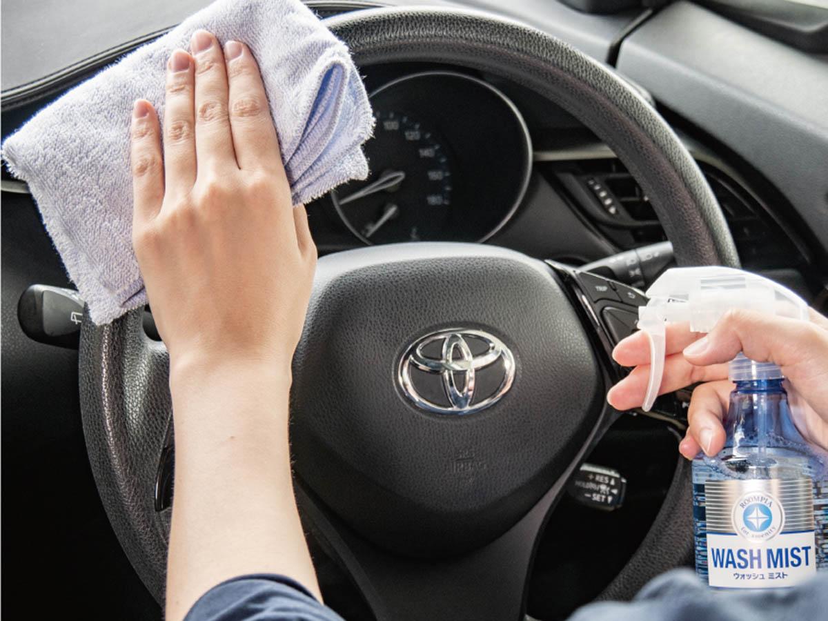 車内の衛生対策に 新しい生活様式に寄り添う車内ケアのすすめ