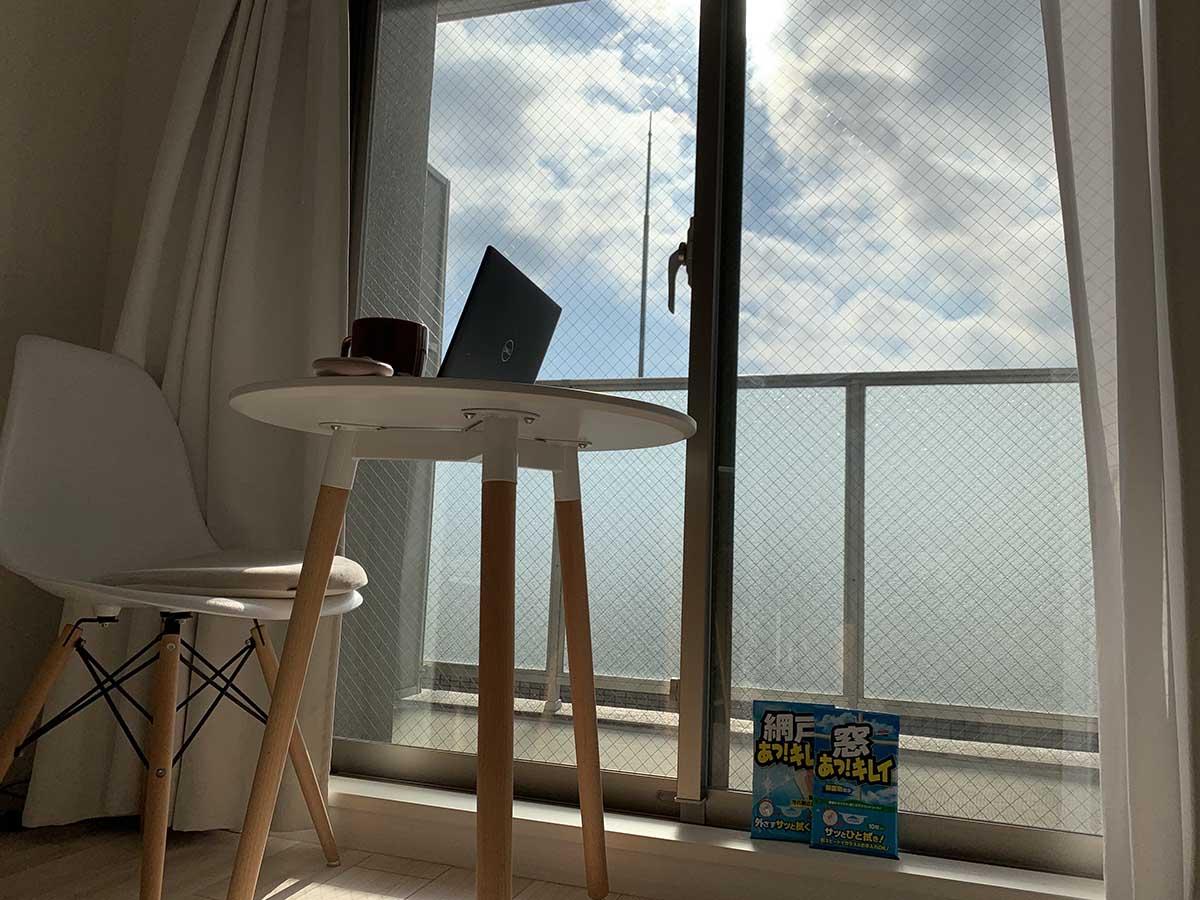 在宅勤務で気になるようになった家の汚れ、窓そうじと水回り掃除やってみました。