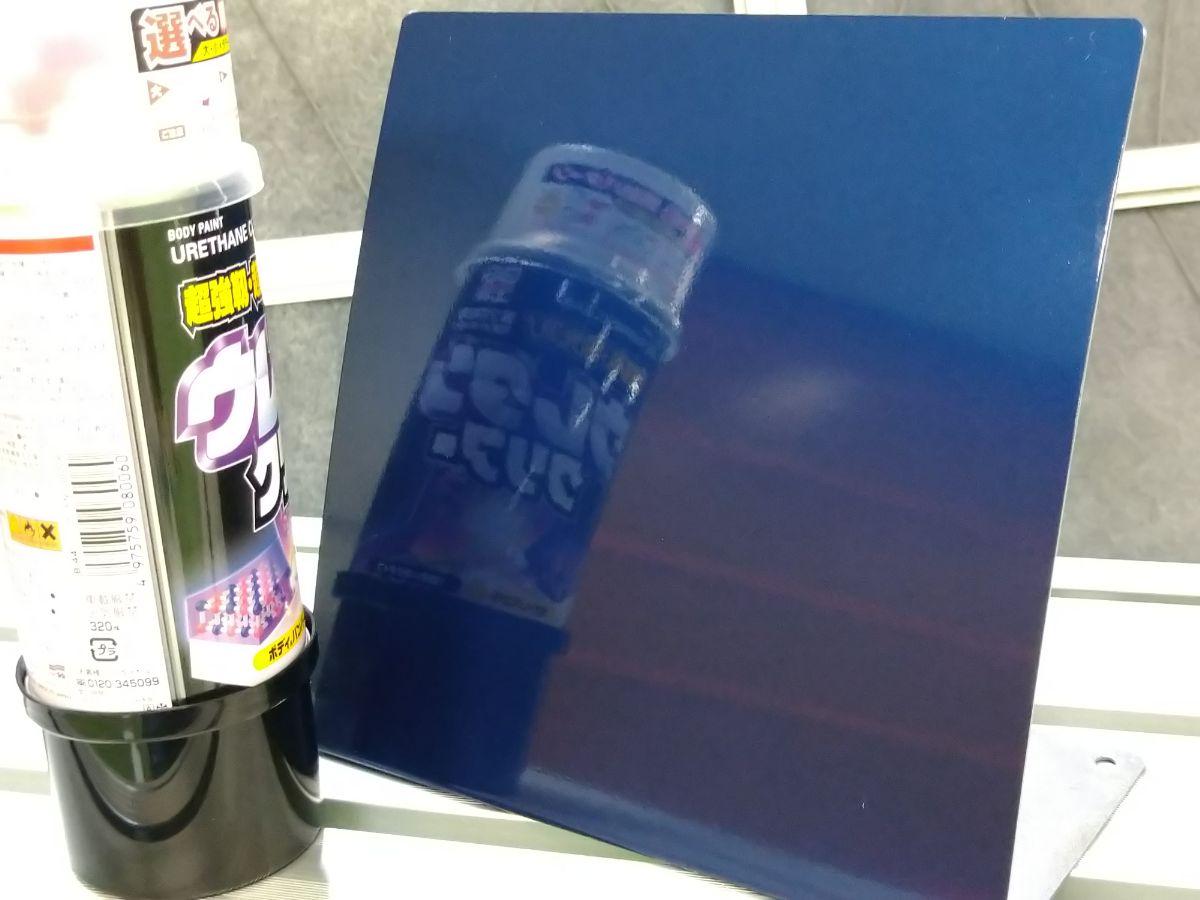 2液混合型のウレタン塗料『ボデーペンウレタンクリアー』の性能に迫る!