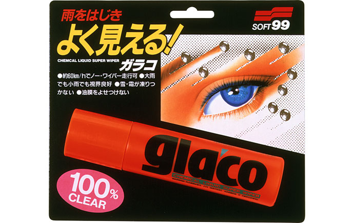 Glaco (First Generation)