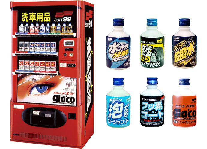 Vending machine systems, products for vending machines