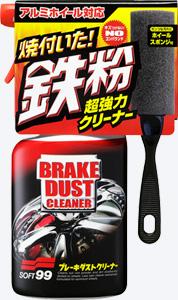 New Brake Dust Cleaner 400