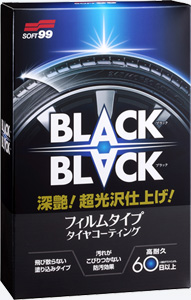BLACK BLACK -Hard Coat for Tire