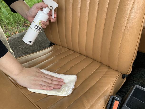 99工房「レトロカー再生への道」【車内クリーニング ~レザーシートのクリーニング&コーティング~】をアップしました