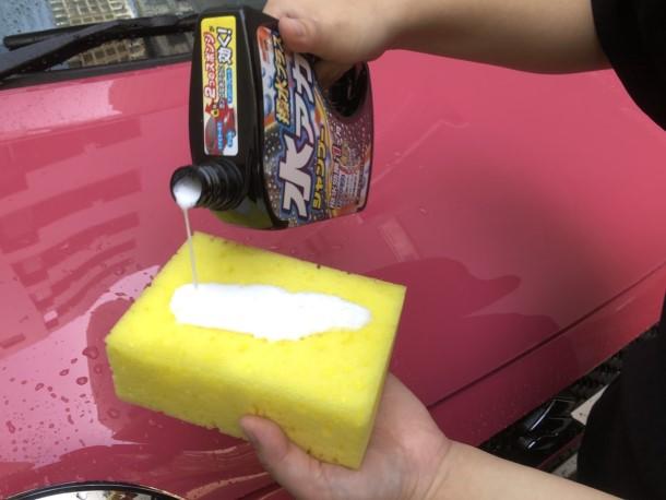 【夏は「多機能カーシャンプー」を上手に使って、時短スピード洗車!】をアップしました。
