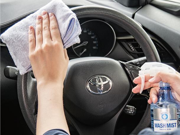 【車内の衛生対策に 新しい生活様式に寄り添う車内ケアのすすめ】をアップしました。