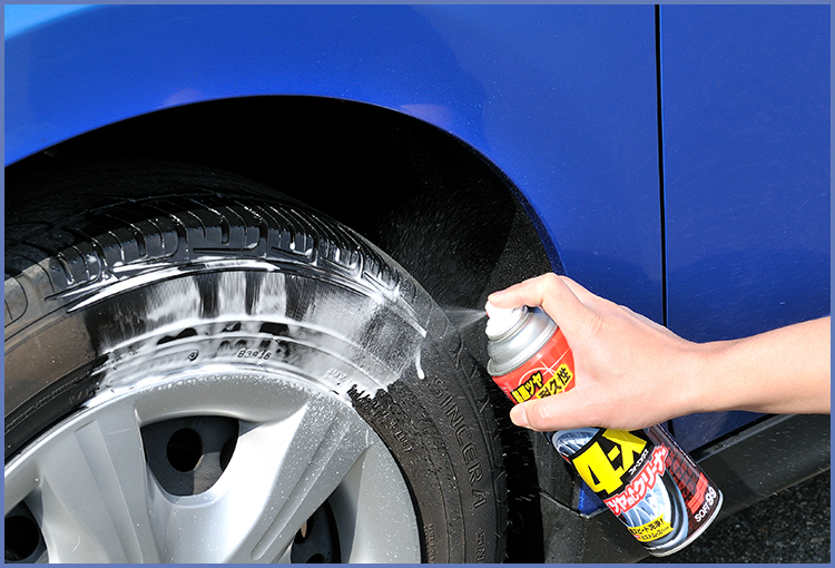 タイヤは予想以上に汚れているんだ。