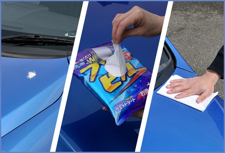 洗車WAXシートが便利