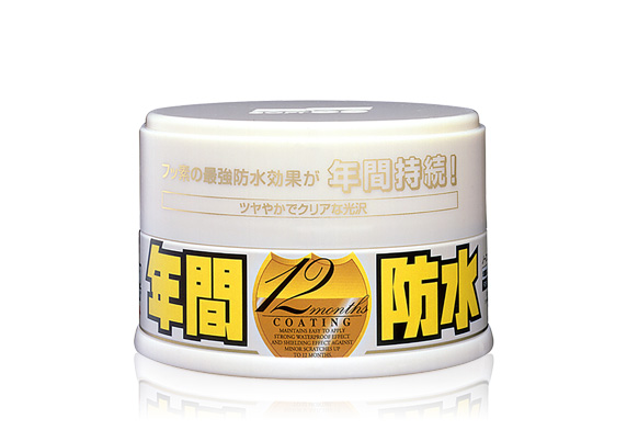 Fusso Coat 12 Months Wax Light Color Body Coating Car Wash Product Information Soft99 Corporation