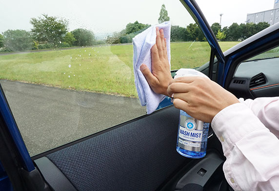 Wash Mist -Cleaner for Auto Interior- | Interior Cleaning | Car ...