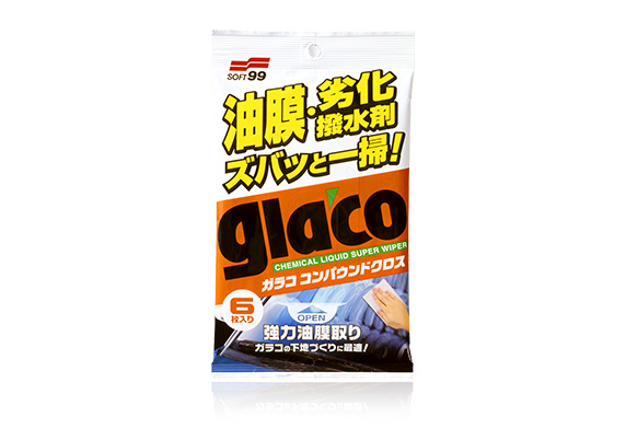 Glaco Glass Compound Sheet