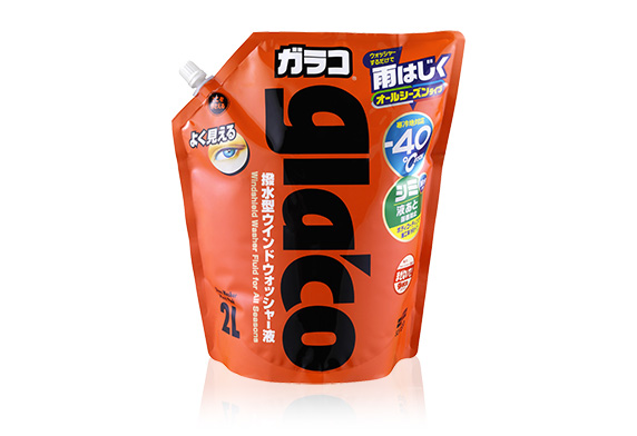 Glaco Washer Pouch Pack -40℃ 2L