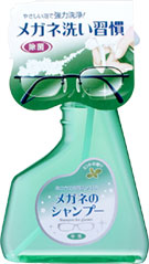 SHAMPOO FOR GLASSES